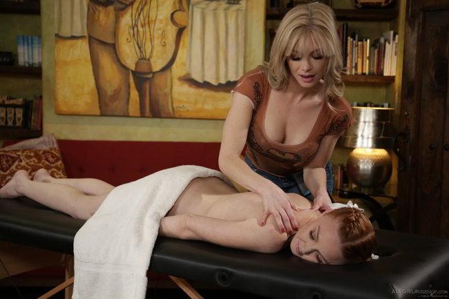 Marie McCray, Serene Siren - My Ex-Boyfriend's Mom - allgirlmassage.com promo code
